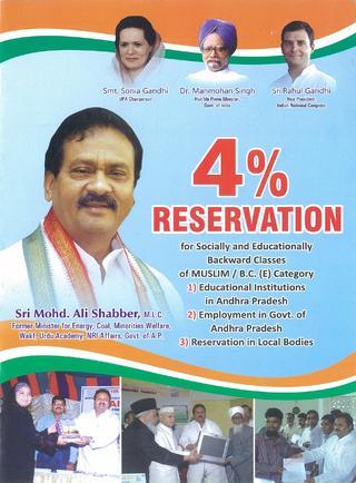 4% Reservation